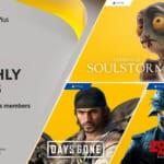 PlayStation Plus April 2021 Announcement