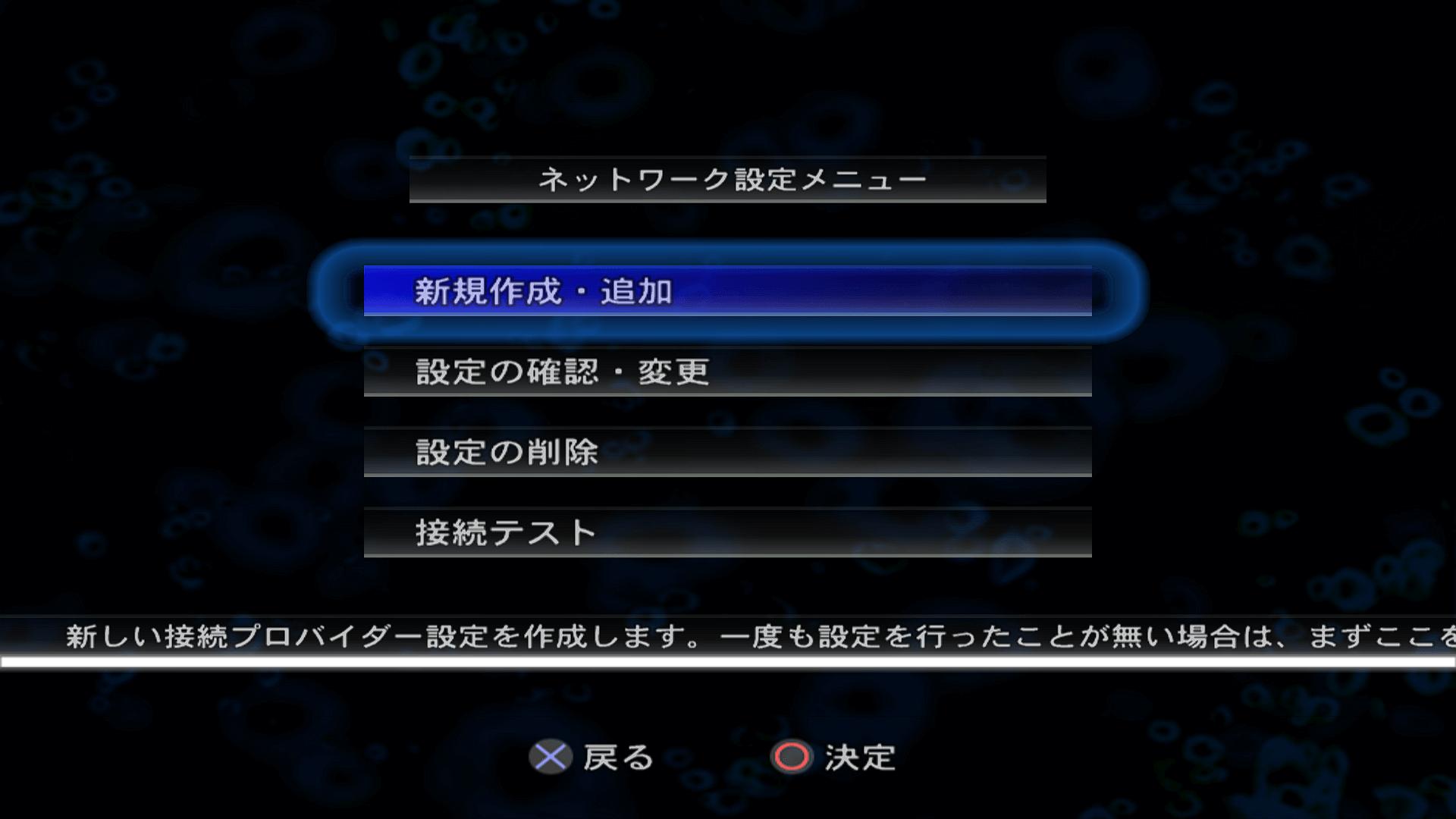 Resident Evil Outbreak Online Setup