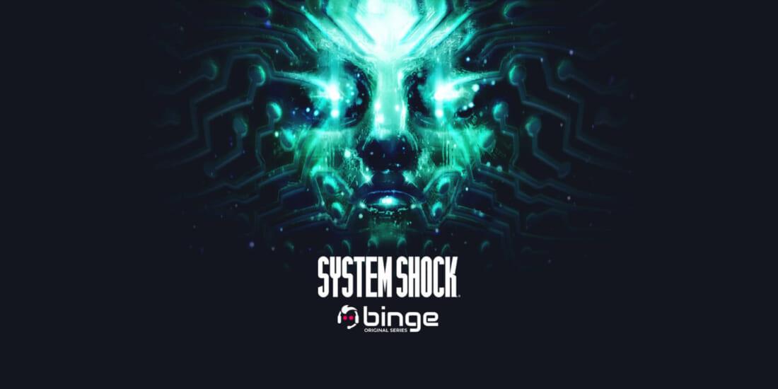 System Shock Binge.com live action key art